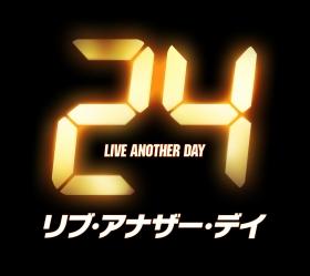 新着情報 | LOVE FM - 76.1MHz FM RADIO STATION 福岡のFMラ