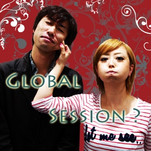 Global Session ?
