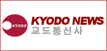 Kyodo News Korean