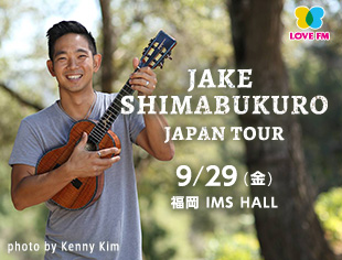 Jake Shimabukuro JAPAN TOUR 2017